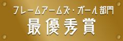 CxB-01 〈オブシダン〉