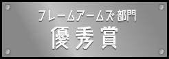 M32-Zx